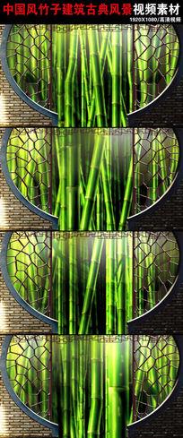 中国风庭院竹子竹林高清视频素材下载