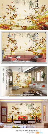 爱莲说中国风电视背景墙