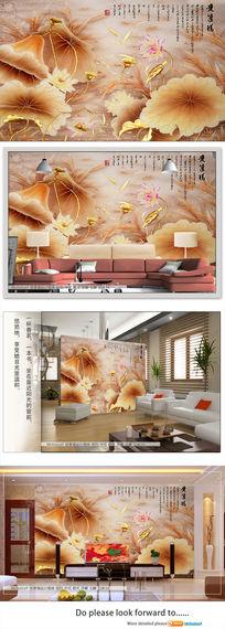 爱莲说中国风浮雕电视背景墙