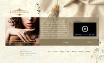 传媒案例类网站首页原创设计12套