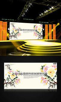 高档中国风花纹背景展板