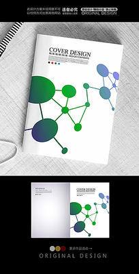 化学产品画册封面