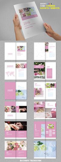 婚礼婚庆画册设计