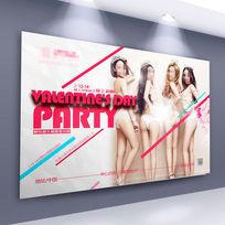 酒吧明星人物海报排版设计PSD模板下载