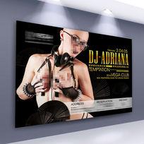 酒吧夜店明星嘉宾演出宣传海报设计