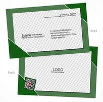 绿色简洁格纹创意名片
