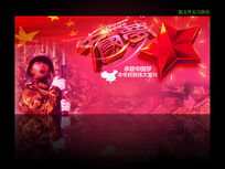 中国梦五星红旗展板设计