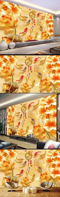 中式家和万事兴背景墙设计