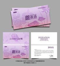 紫色玫瑰花背景大气邀请函素材