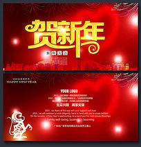 2016猴年春节新年英文贺卡模板