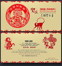2016猴年水墨中国风新年春节贺卡