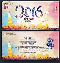 2016新年贺卡明信片