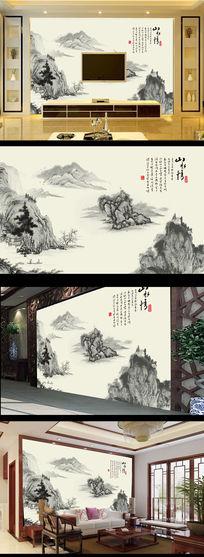 水墨画山水画风景画山水情古典中式电视背景墙