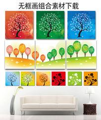 抽象艺术手绘大树小树无框画装饰画