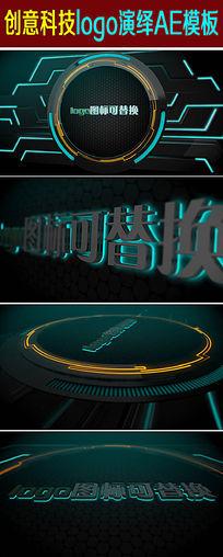 创意科技展示logoAE模板