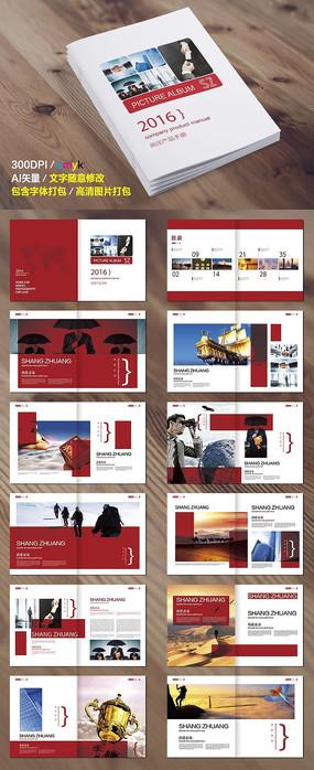 红色企业画册设计
