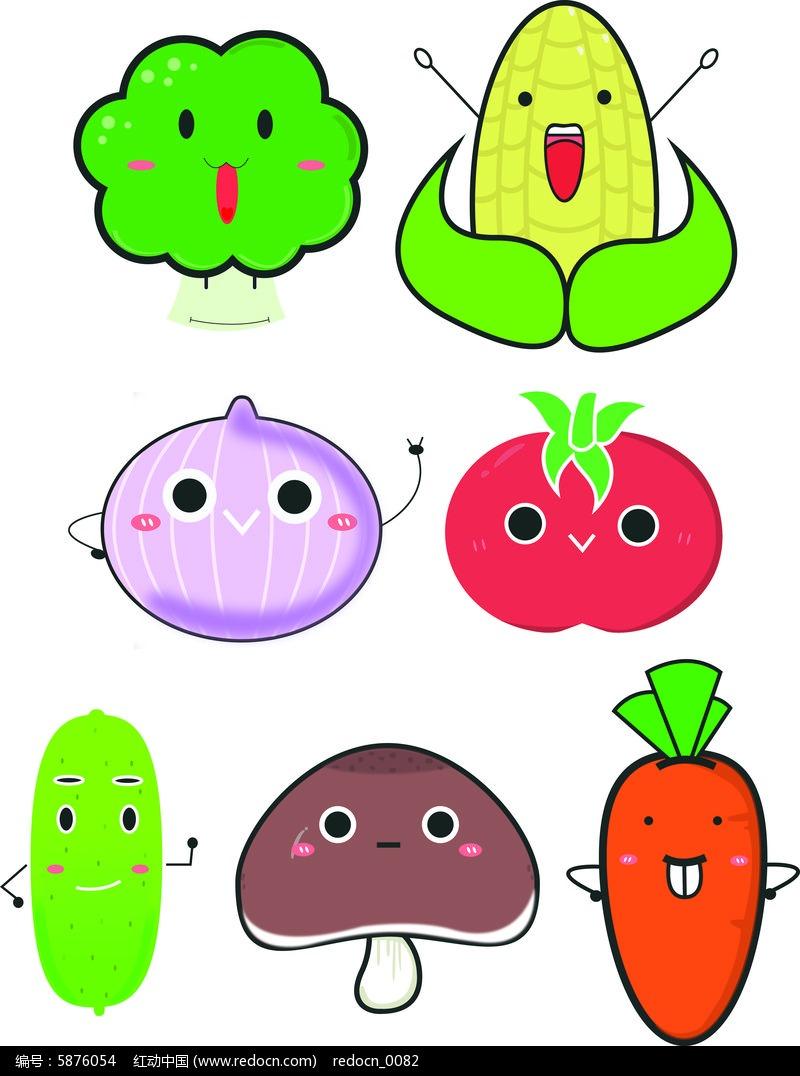 可爱卡通蔬菜ai素材下载