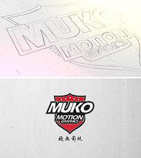 铅笔手绘logo演绎ae模板