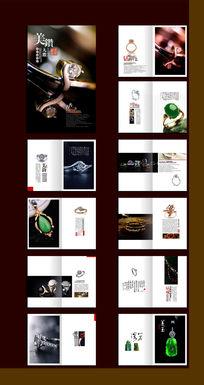 钻石珠宝画册