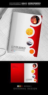 红色创意科技封面