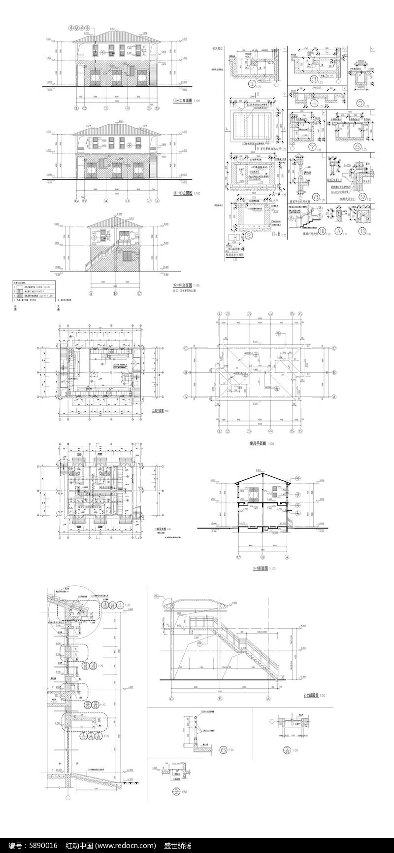 变配电房建筑施工图