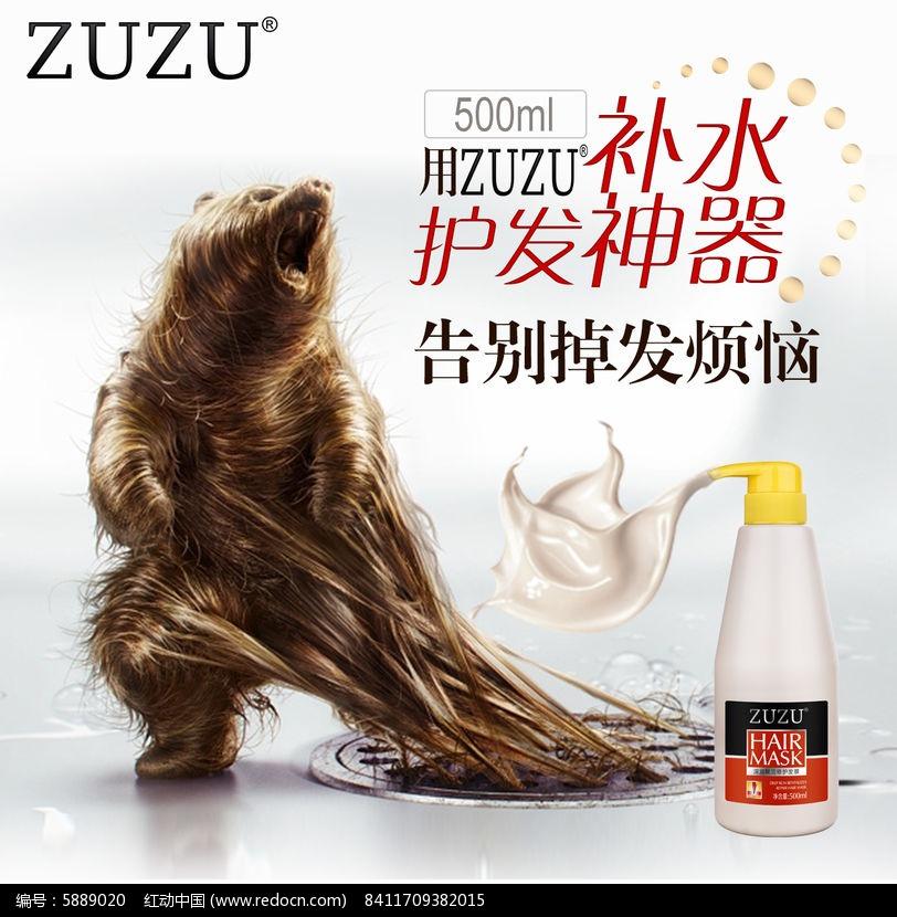 发膜海报创意广告设计图片