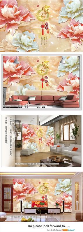 家和富贵牡丹盛开彩雕电视背景墙