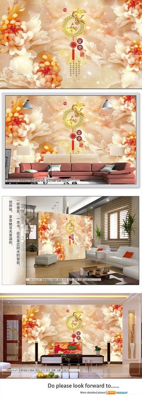 家和富贵牡丹玉雕电视背景墙