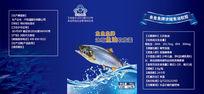 简约蓝色深海鱼油瓶标签