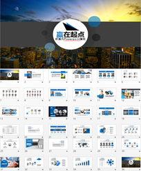 微立体企业宣传产品商业计划书PPT模板