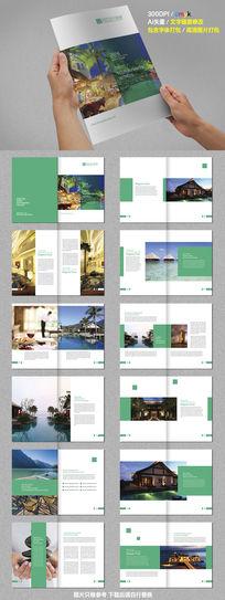 2016春天旅游旅行画册