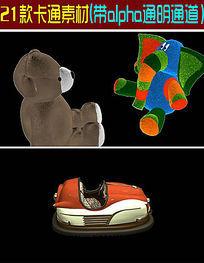 21个卡通动物玩具动画视频带通明通道