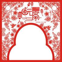 传统春节窗花舞台背景设计