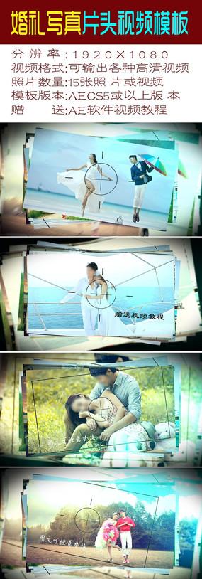 婚礼片头视频模板