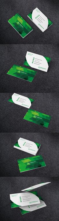 时尚菱形绿色环保名片 AI