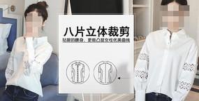 淘宝韩版女装手机端促销海报