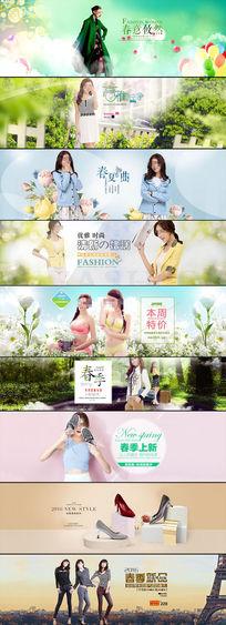 淘宝天猫春季女装促销海报素材