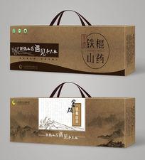 铁棍山药包装盒设计
