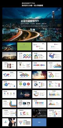现代商业CBD融资中心画册封面设计