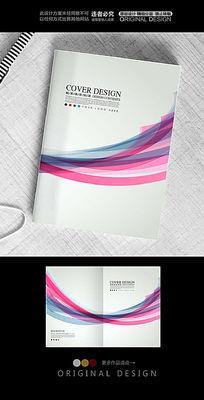 彩虹时尚创意封面