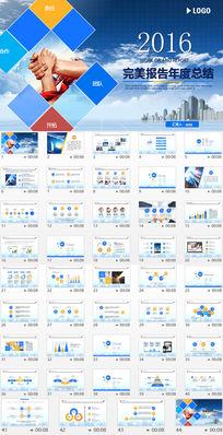 公司企业团队项目介绍展示动态PPT模板