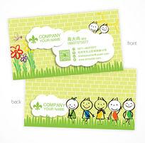 黄色可爱幼儿园卡通名片