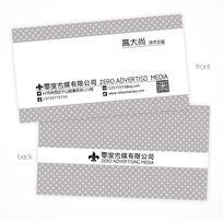 灰色格纹传媒名片