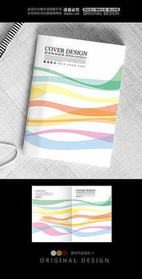 简洁高档光影彩带企业封面