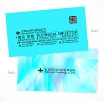 蓝色Q点科技公司名片