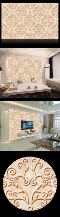 欧式雕刻浮雕花纹电视背景墙