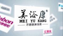 企业多媒体视频推广展示动画片头AE模板