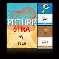 未来之星公益海报设计