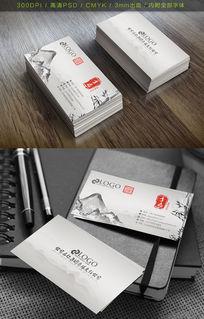 中国风水墨商务二维码名片