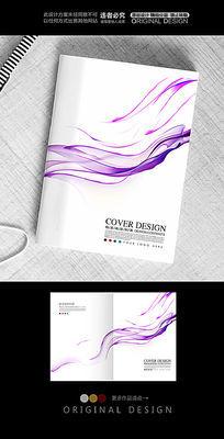 紫色梦幻神秘弧形封面